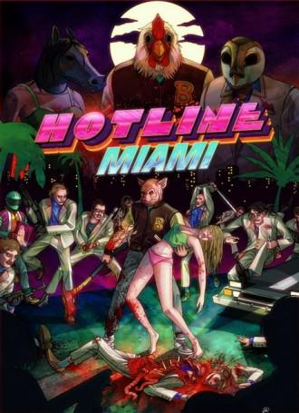 Hotline Miami | MacOSX Free Download