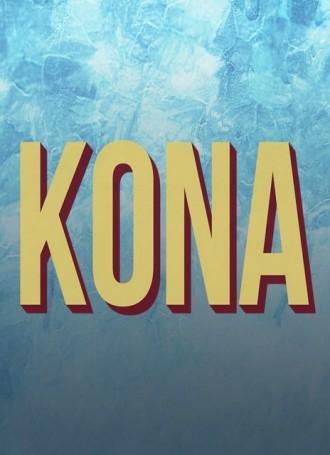 Kona | MacOSX Free Download