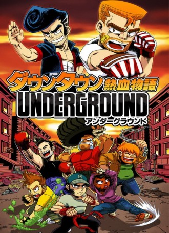 River City Ransom: Underground | MacOSX Free Download