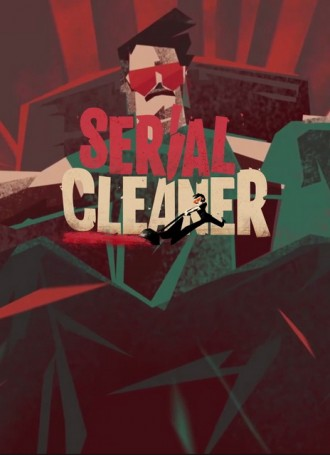 Serial Cleaner | MacOSX Free Download
