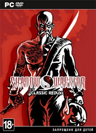 Shadow Warrior Classic Redux   MacOSX Free Download