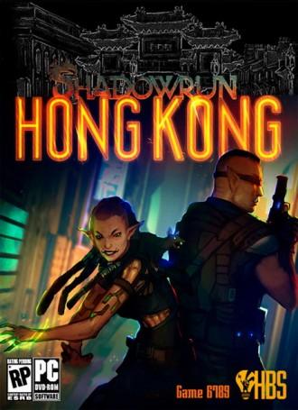 Shadowrun: Hong Kong | MacOSX Cracked Game