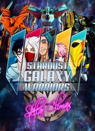 Stardust Galaxy Warriors Stellar Climax   MacOSX Free Download